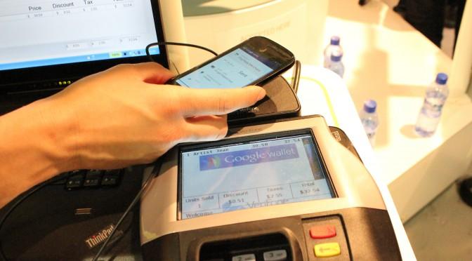 Photo of Google Wallet